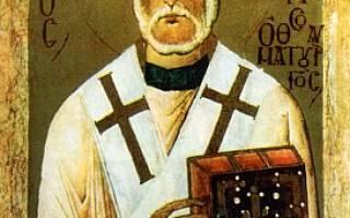 Григорий неокесарийский в чем помогает. Святитель григорий чудотворец епископ неокесарийский