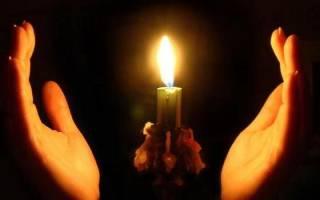 Как избавиться от беса молитва. Молитвы, изгоняющие диавола, сатану и прочию нечисть — bushmeister6