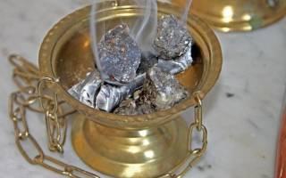 Как поджигать ладан дома. Что такое церковный ладан: как пахнет, где купить