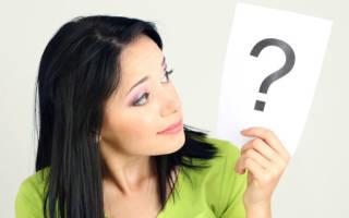 Как задать человеку вопросы во сне. Если снится Вопрос, к чему это? Сонник: к чему снится Дорога
