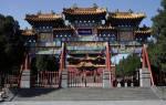 Даосские монастыри. О путешествии в Китай: Жизнь в Даосском монастыре