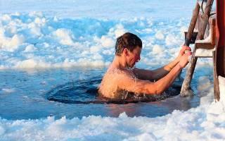 Как искупаться в проруби на крещение. Как окунаться в прорубь на крещение