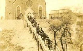 Западная католическая церковь. Католическая церковь