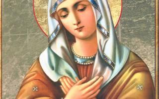 Что значит икона умиление. Икона «Умиление Пресвятой Богородицы»: история и значение образа