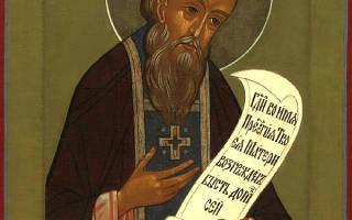 Молитва антонию и феодосию киево печерским. Преподобные Антоний и Феодосий Печерские