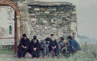 Цитаты афонских старцев. Цитаты и высказывания святых отцов