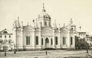 Екатерининская церковь в кремле. Вознесенский кафедральный собор
