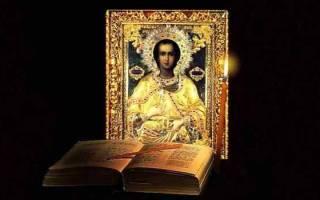 Поздравление в прозе с праздником святого пантелеймона. Молитва о здравии и исцелении святому Пантелеймону