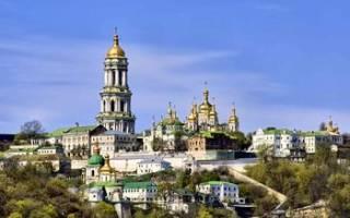 Киево-Печерский монастырь (Лавра). Киево-печерская лавра
