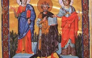 Царь давид в православии. Царь давид, псалмопевец