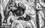 Евангелие от марка гл 5 6. Большая христианская библиотека