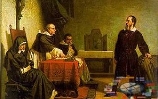 Когда церковь признала что земля. Конфликт католической церкви с галилео галилеем