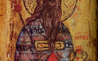 Свидетельство того что священство принадлежит роду аарона. Значение аарон первосвященник в православной энциклопедии древо