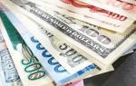 Иностранная валюта во сне по миллеру. Магия чисел