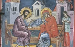 Икона «Зачатие Пресвятой Богородицы. Достоинство и святость праведных иоакима и анны
