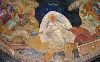 Пасха — светлое Христово воскресение.