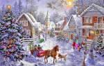 История празднования рождества. Рождество Христово: традиции и история праздника