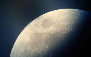 Лунный календарь. Узнайте как влияют на энергетику человека лунные ритмы