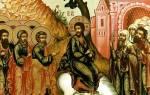 Страсти Христовы: Страдания Христовы начинаются в день входа Господня в Иерусалим. Проповедь на пассию