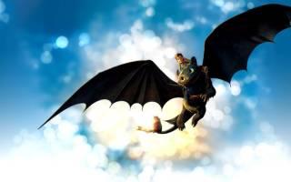 Имя для дракона мальчика в игре. Драконы в Валирии