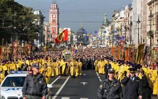Крестный ход 12 сентября. Крестный ход на Невском проспекте (обновлено)