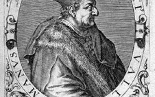 Лоренцо валла философия основные идеи. Философия лоренцо валла