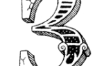 Значение имени федора женское имя. Происхождение имени феодор
