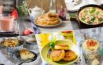Вкусные и быстрые завтраки для детей. Что детям нравится есть по утрам? Рецепты вкусных и полезных завтраков для ребенка