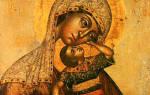 Нерукотворный образ спасителя молитва. ноября — день иконы Божией Матери «Взыграние Младенца»
