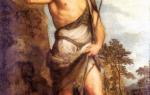 Библия от матфея гл 11 ст 25. Большая христианская библиотека
