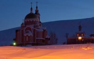 Что говорят православные. Христианские приветствия