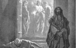Евангелие от луки 18. Большая христианская библиотека