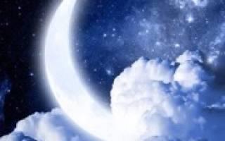 Что можно делать при убывающей луне. Что рекомендуется делать на убывающую луну