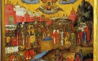 Происхождения честных древ креста господня. Происхождение (изнесение) честных древ животворящего креста господня