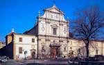 Монастырь и церковь сан марко. Истории о путешествиях кошака