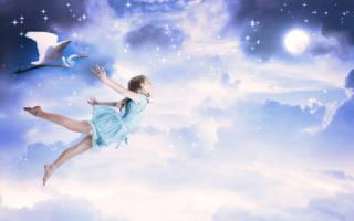 Что означает если снится что ты летаешь. Приснилось что летаю во сне: значение по сонникам