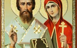 Киприан и устинья о чем просят. Икона куприян и устинья о чем молятся