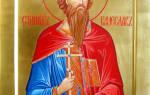 Святой вячеслав в православии. Святой мученик, князь чешский вячеслав
