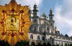 Церковный Православный праздник августа. Блгв