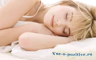 Правильное расположение кровати по фен шуй. Как должна стоять кровать в спальне по фен шуй: расположение и стороны света