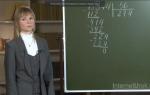 Видеоурок «Деление на двузначное и трехзначное число. Деление столбиком на двузначное число