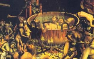 Папа римский в аду. «Ада нет»: сенсационное признание Папы Франциска