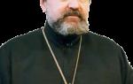 Текстовые версии статей бесед архимандрита ианнуария ивлиева. Архимандрит Ианнуарий (Ивлиев)