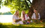 Праздники и обряды. Мифы древних славян