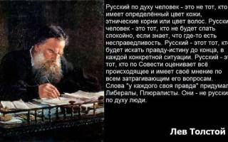 Чем отличается истина от правды философия. Чем правда отличается от справедливости и истины