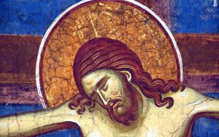 Что такое искупительная жертва христа. Об искупительной жертве христа