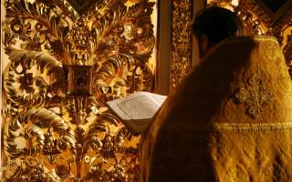 Молитва спасителю по соглашению. Чудотворная молитва Святителю Николаю