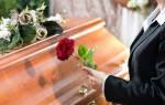 К чему снится видеть человека в гробу. Что предвещает видеть во сне человека в гробу