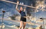 К чему во сне играть в волейбол. Волейбол толкование сонника