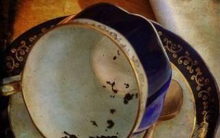 Гадание на чае дракон. Гадание на чаинках